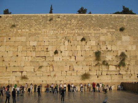 Jerozolima Sciana placzu