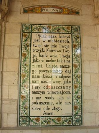 Modlitwa Ojcze nasz Jerozolima